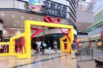 重庆商场美陈布置