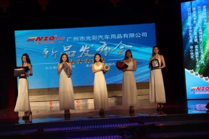 重庆企业活动策划公司