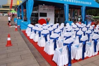 重庆开业庆典策划
