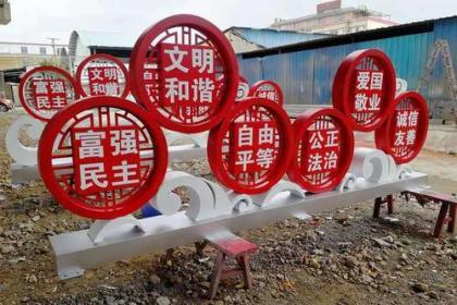重庆公园标识标牌设计