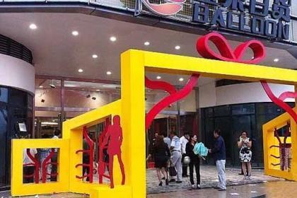 重庆商场美陈设计公司