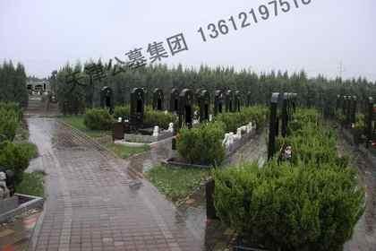 天津墓地价格咨询