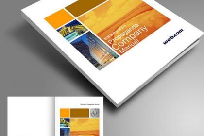 重庆专业画册设计印刷