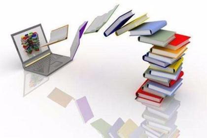 惠州学历教育