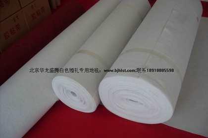 婚庆白色地毯