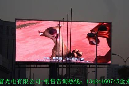 深圳宝安LED显示屏厂家LED室外彩色大电视