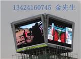 江西LED大屏幕厂家LED室外彩色大电视LED显示屏