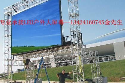 长沙LED大屏幕生产厂家-长沙LED大屏幕工程公司