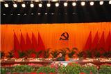 北京阻燃幕布厂家直销