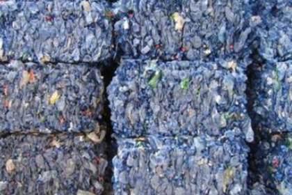 乌鲁木齐废旧塑料回收--空调制冷收购行情