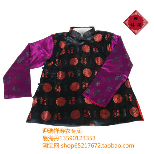 深圳女式寿衣全套