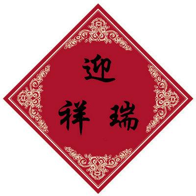 南方深圳传统寿衣