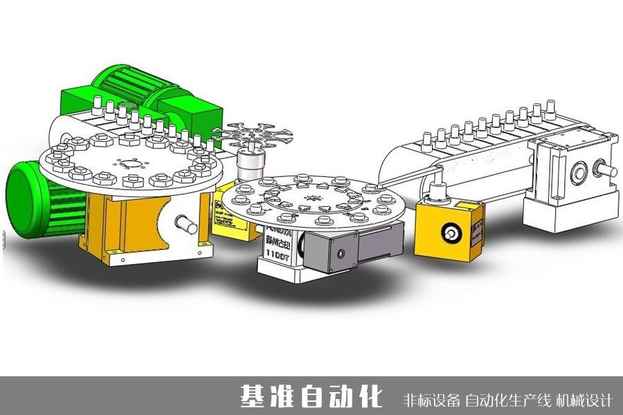 长沙机械设计