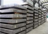 上海高速钢销售