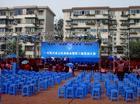 深圳企业活动演出策划