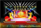 提供深圳舞台舞美设计,把您独具创意的构想变为现实