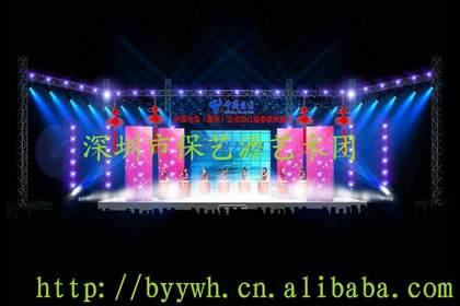 给您最专业的服务,深圳舞台灯光设计,包您满意