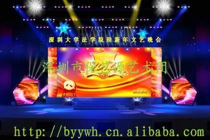 您的选择就是我们的责任,深圳舞台灯光音响设计
