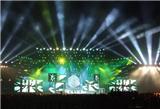 超越同行,励志求精,深圳专业设计舞台灯光,口碑好