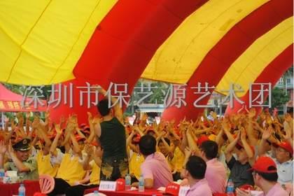 服务优质,满意一百,深圳公司活动组织策划