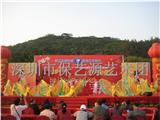 承接深圳各种庆典礼仪策划,专业专注,全心服务