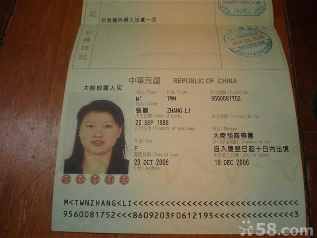 现在可以用护照签证直接去香港当天来回吗港澳通行证图片