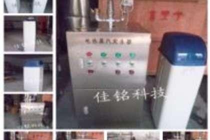 淄博医用水处理设备