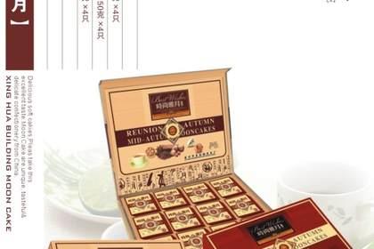苏州苏式糕点厂家