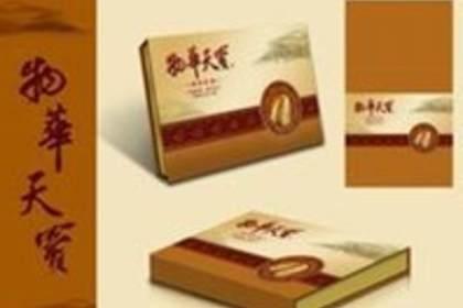 高档礼品包装盒设计保证您满意