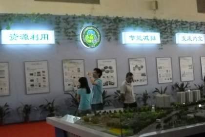 专业放心,诚信服务,北京庆典策划公司