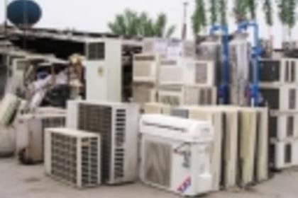 成都家用电器回收