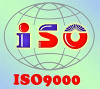 武汉ISO14001认证