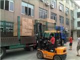 盐城货物运输业务