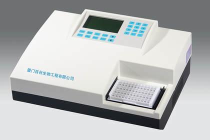 食品安全检测试剂盒