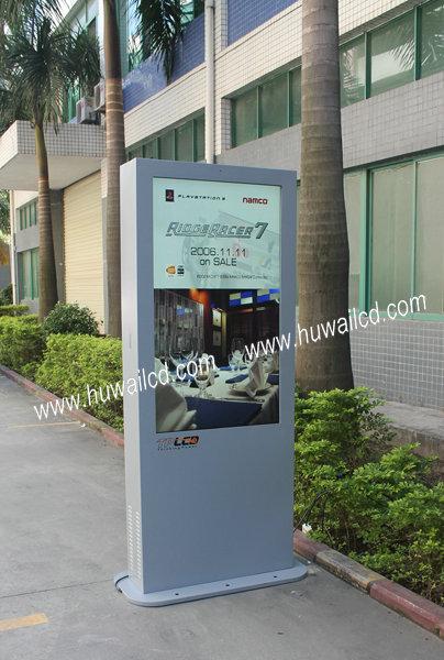 深圳LCD液晶广告机厂家