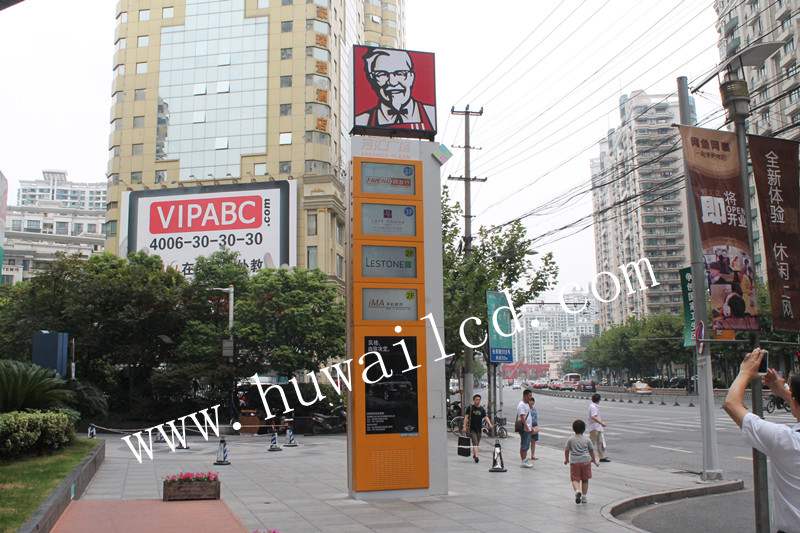 深圳户外LCD广告机