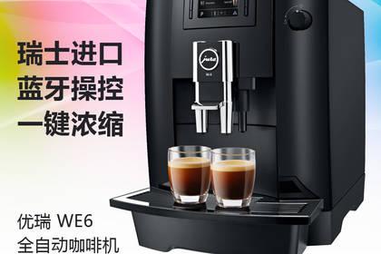 上海机械设备供应