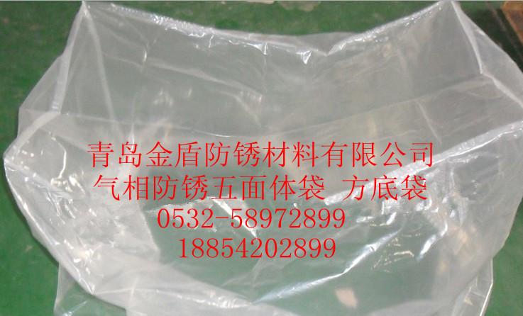 0110_山东汽车发动机防锈袋厂家_山东青岛金盾防锈