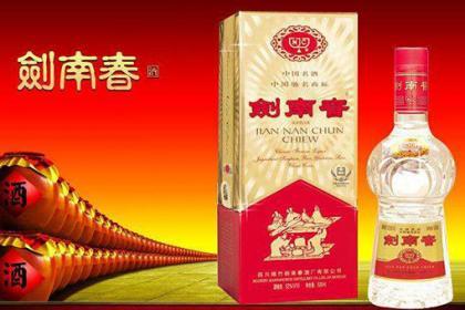 衡阳回收各种高档品牌洋酒