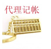 广州公司注销