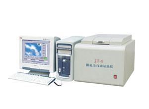 鹤壁煤质化验仪器生产