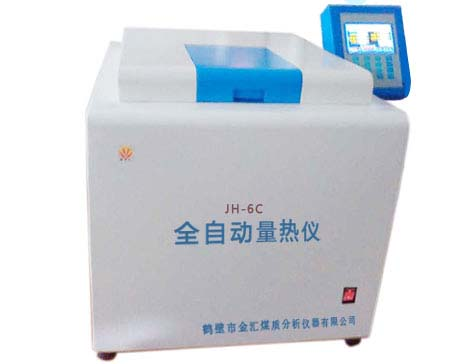 鹤壁电气自动化
