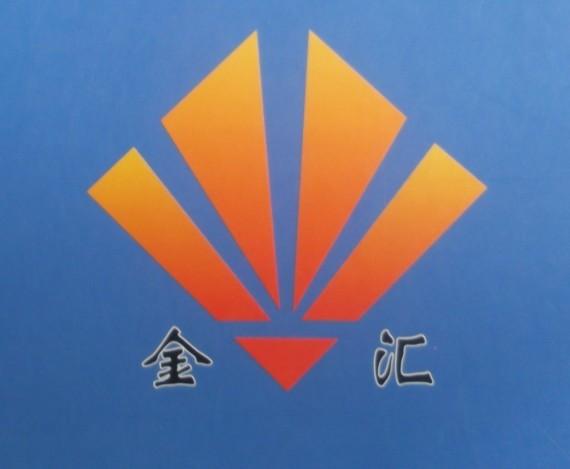 鹤壁煤炭化验设备销售