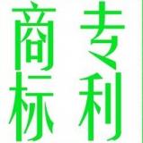 广州天河区代办注册公司