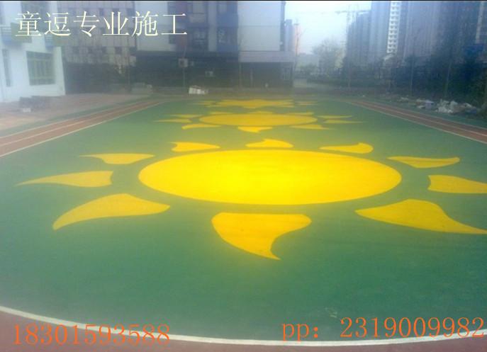 北京塑胶跑道