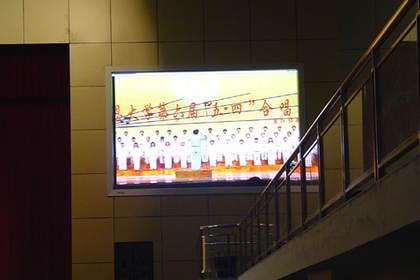 乌鲁木齐LED电子显示屏,LED显示屏制作,质量稳定,服务优良