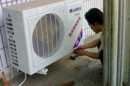 无锡梅村空调维修移机
