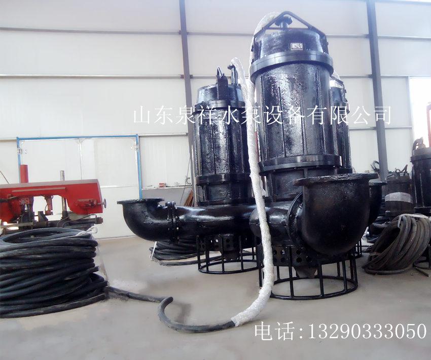 济南矿浆泵