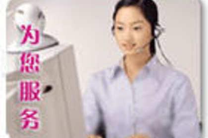 贵州工商代理,审计服务,价格低,服务最优质