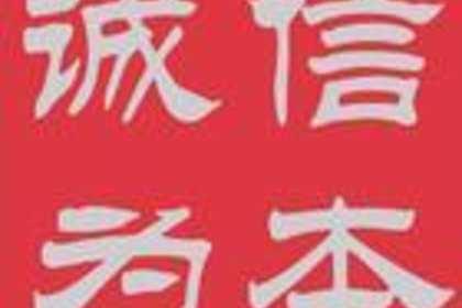 专业代办,高效服务,贵州资质代理